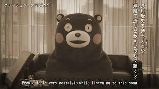 『くまモンの「みんなサンくま」プロジェクト ~人吉・球磨は元気だモン♪~』予告MOVIE 第1弾