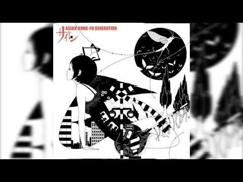 Siren (Part 1 & 2) - AKFG