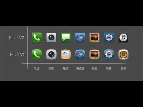 MIUI ICONS History From V1 to MIUI 9