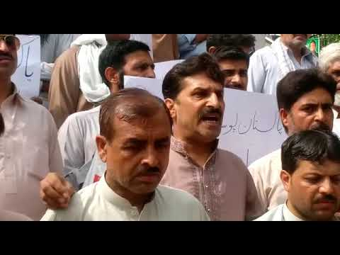 Rawalpindi: Pakistan Post employees launch protest.