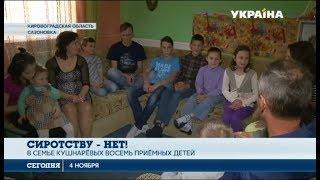 Портал  Сиротству   нет!  Фонда Рината Ахметова помог 8806 детям обрести семьи