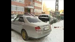 Вести Томск отогрев автомобилей в Томске 34-09-13
