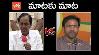 Kishan Reddy VS CM KCR in Assembly | T Congress Leaders Suspension from Assembly