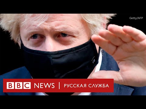 Как новый локдаун в Британии отличается от предыдущих