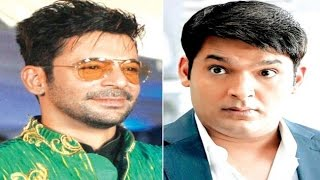 Sunil Grover tells Kapil Sharma You're Not God, Kapil apologises