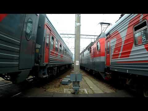 2ЭС4К-126 (№ 013Ж Саратов-Адлер), 2ЭС4К-124 (№128Ы Адлер-Красноярск) станция Адлер 18.08.2019