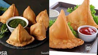 Samosa recipe . How to make samosa . अगर आप इसे 1 बार बनाएंगे तो आप इसका स्वाद कभी नहीं भूलेंगे
