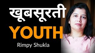 Do this every day & look younger for much longer || Rimpy Shukla from Deep Knowledge
