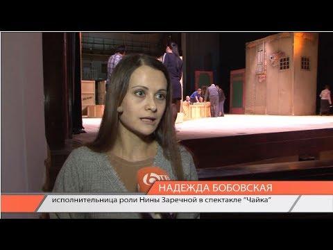 """Settv: Премьера: """"Чайка"""" в Хабаровском Музыкальном 23 и 24 ноября 2018"""