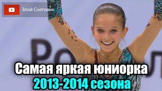 Александра Проклова - ЗАКОНЧИТЬ КАРЬЕРУ в 14 лет