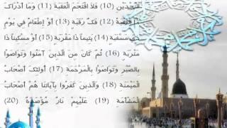 برنامج تحفيظ القرآن الكريم