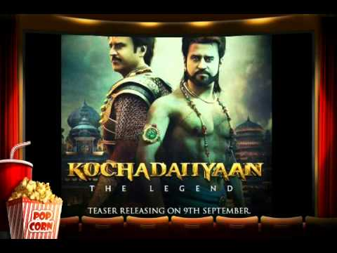 Kochadaiiyaan official movie trailer Travel Video