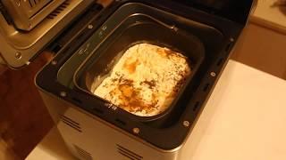 Вкусный ржаной хлеб из хлебопечки. Видеорецепт, советы по приготовлению. Хлебопечь GARLYN BR1000.