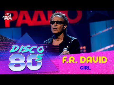 FR David  Girl Дискотека 80х 2015, Авторадио