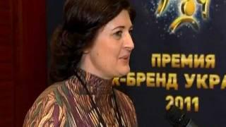 Церемония награждения Премии HR-бренд Украина 2011(, 2011-12-05T11:43:13.000Z)