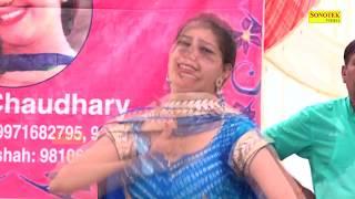 sapna dance   Sapna Live Dance   तेरी लत लग जाएगी   Latest Haryanvi Dance 2017