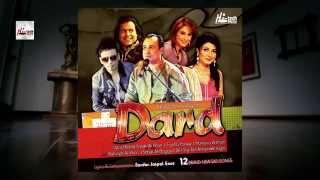 DARD (SAD SONGS ALBUM) - PROMO - RAHAT FATEH ALI KHAN - FARIHA PARVEZ - SK1 - RAFAQAT ALI KHAN