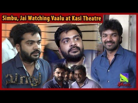 Simbu, Jai Watching 'Vaalu' at Kasi...