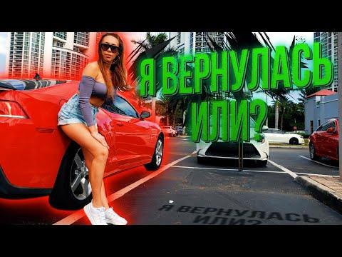 «Автосервис в Майами» - первая прибыль #3. Купил Prius с Copart под проект