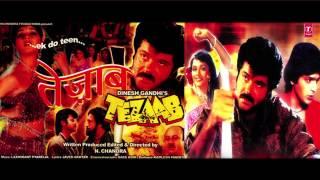 Ek Do Teen Char Full Song (Audio) | Tezaab | Madhuri Dixit, Anil Kapoor
