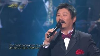 [Open Concert] Kim Donggyu & Incheon Opera Chorus - La Paloma (2013.04.08)