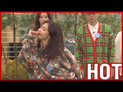 [HOT CLIPS] [RUNNINGMAN]  | DANCE QUEEN HyunA Dances 'FLOWER SHOWER' 💙💚💛💜 (ENG SUB)