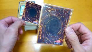 遊戯王カード 頂きもの 良いカードがあれば教えてください 1 thumbnail