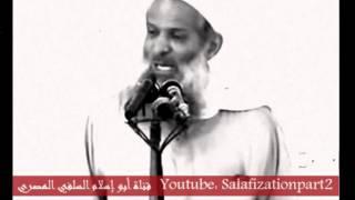 الشيخ محمد سعيد رسلان:- الرسول يأمر بقتل رجل موحد ساجد ! حديث لمشايخ الفتنة