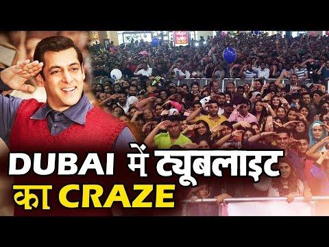 Salman Khan के Radio Song पर दीवानी हो गयी DUBAI की जनता- Tubelight