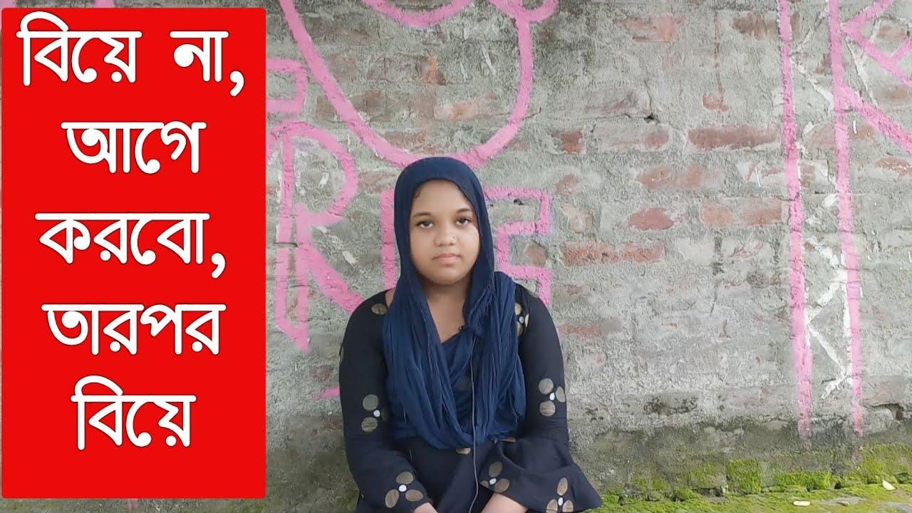 সুন্দরী মেয়ে প্রিয়ার পরিকল্পনা শুনলে অবাক হবেন||Life Story||
