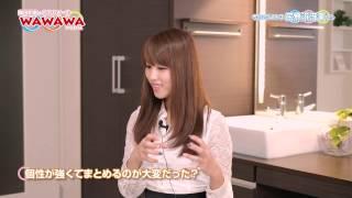 番組名:穐田和恵のWa Wa Wa Room #12 (わわわ るーむ) 歌手、女優と...