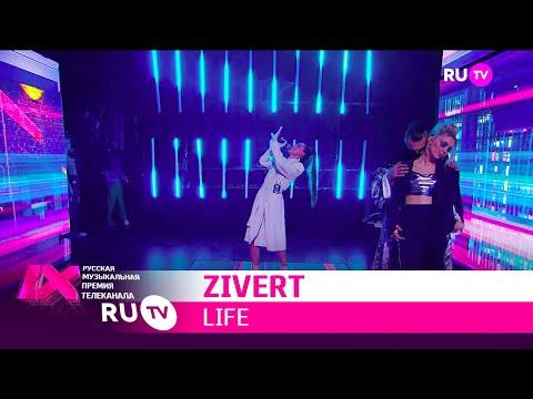 Zivert - Life (31 мая 2019)