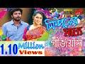 Simple Er Moddhe Gorgeous । সিম্পলের মধ্যে গর্জিয়াস । Afran Nisho । Tisha । Vision Bangla Natok mp4,hd,3gp,mp3 free download