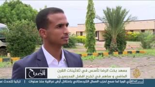 الدويم.. منارة التعليم في السودان