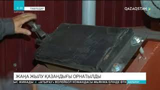 Павлодар облысындағы Железинка ауданының мектептеріне заманауи жылу қазандықтары орнатылды
