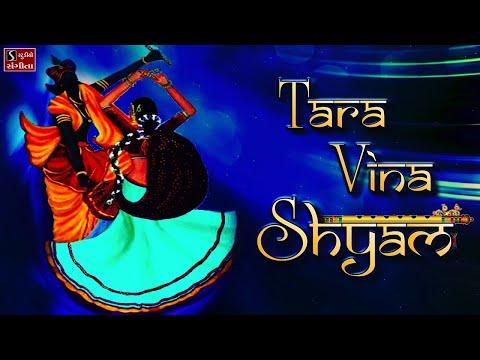 Tara Vina Shyam Mane - FULL SONG - Navratri Special - Best Navratri Garba Song - Popular Raas Garba