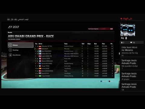 F1 2017 - الإمارات العربية المتحدة GP (United Arab Emirates GP)