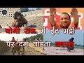 योगी राज में ईंट भट्टों पर दम तोड़ता बचपन ll Jantar Mantar Live
