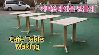 #75Woodworking...Make a cafe t…