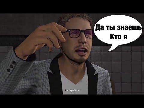 видео: GTA5 Online выпуск #15 Ночной клуб часть 1