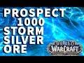 Prospecting Storm Silver Ore x 1000 WoW BfA