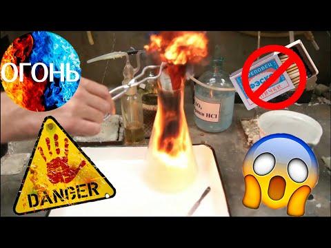 Химия - это просто. Что изучает химия?