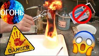 10 способов получения огня без спичек. Химия – просто