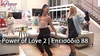 Power of Love 2   Επεισόδιο 88