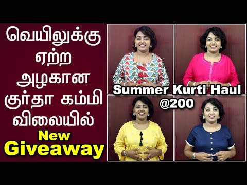 My Summer Kurti Shopping Haul starting Rs.200 | Giveaway Announcement | Kurtis Shopping Haul Tamil