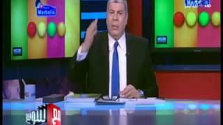 فيديو  شوبير عن لقطة حارس مباراة المصري: مفيش سحر في الكرة.. كل ده «هجص»