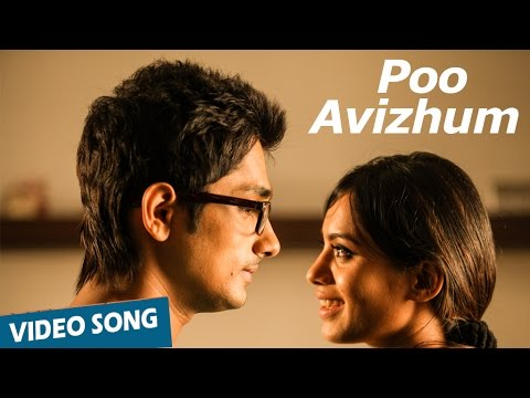 Official: Poo Avizhum Video Song | Enakkul...