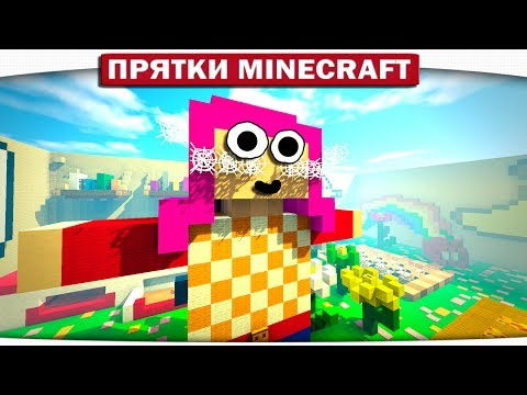 ч.26 Bed Wars Minecraft - Хитрый ПРОТИВНИК (карта Ragnar)