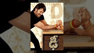 Dhee | Full Length Telugu Movie | Vishnu Manchu | Jeneliya | TeluguOne