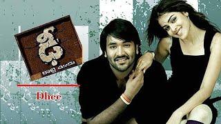 Dhee | Full Length Telugu Movie | Vishnu Manchu, Jeneliya